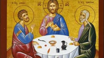 The Breaking of Bread at Emmaus