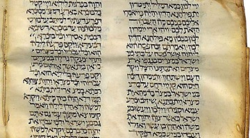 11th c. Hebrew Bible manuscript with targum (explanation) in Aramaic