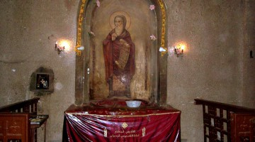 The shrine of St. Athanasius at St. Mark's Cathedral, Cairo  (From Wikimedia Commons)