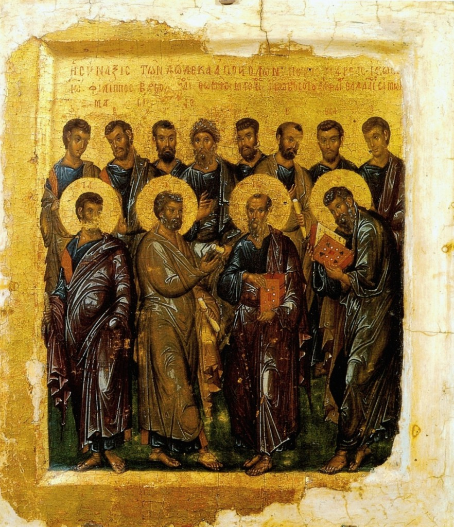 Synaxis of the Twelve Apostles (14th c.) (From Wikimedia Commons)