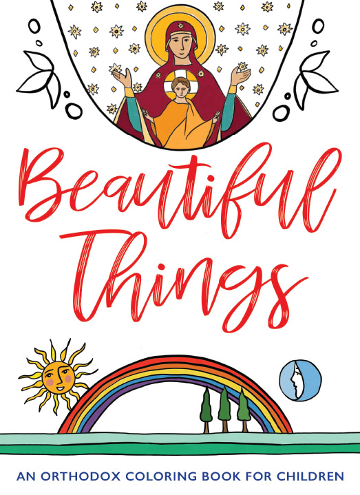 Beautiful Things Coloring Book