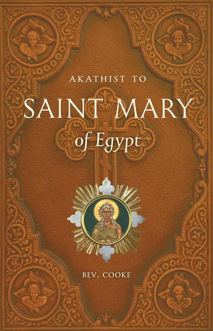 Akathist to St. Mary of Egypt
