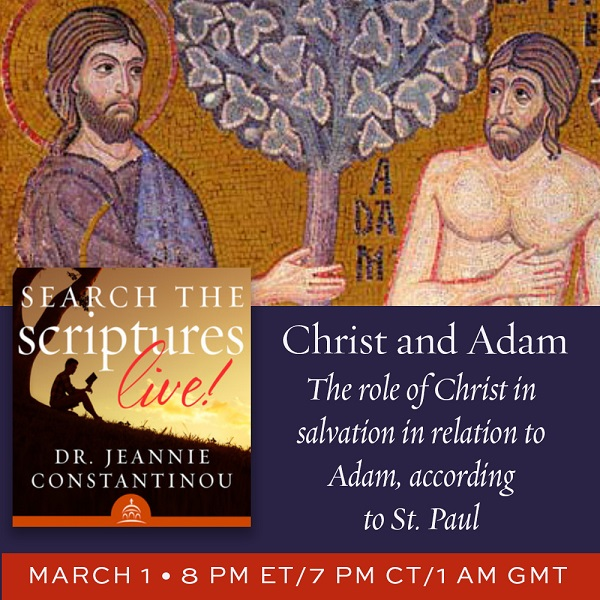 Christ and Adam, and Romans 5