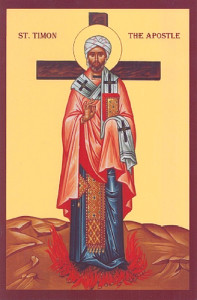St_Timon_icon