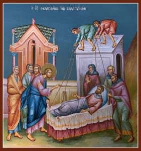 Nave-Healing+of+the+Paralytic (1)