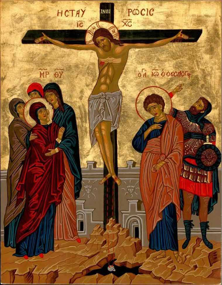 The Crucified Lovers: Orthodoxy And The Cross