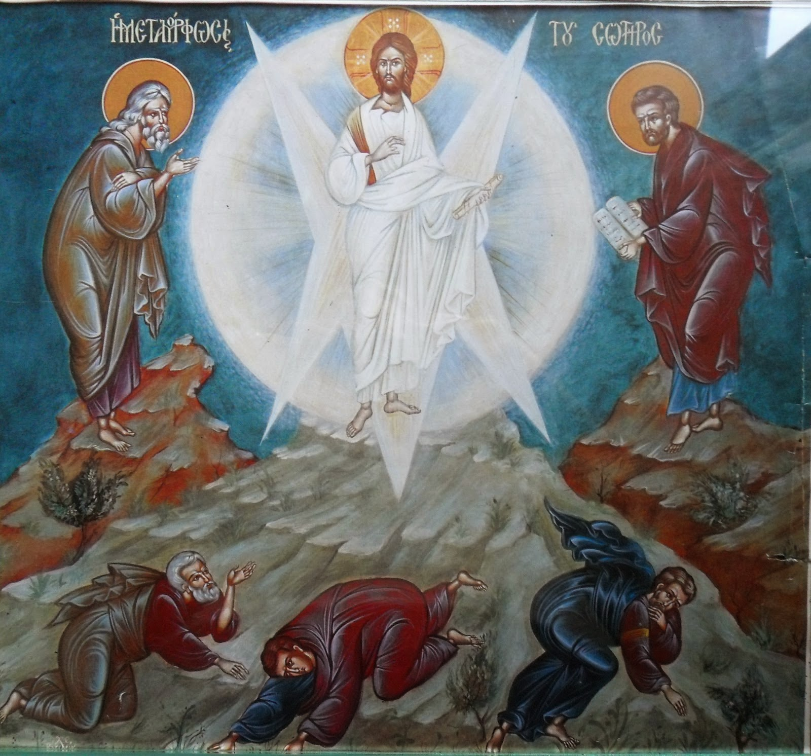 Transfiguration – The Morning Offering