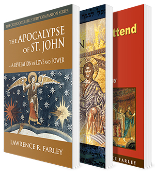 Click to view Fr. Farley's books