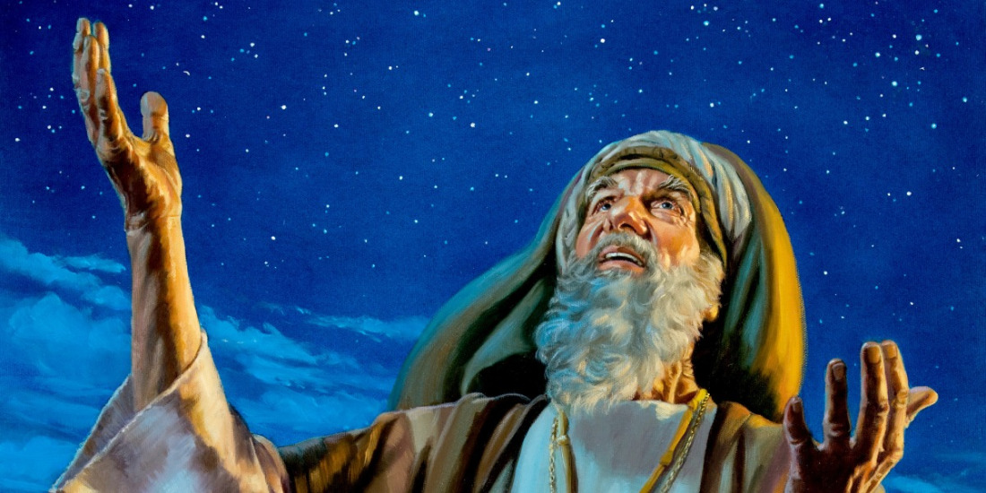 The Emigration of Abraham – No Other Foundation