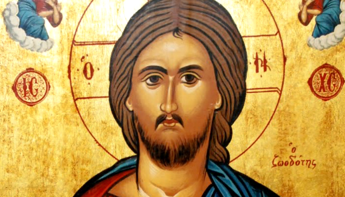 The Personality of the Lord Jesus Christ