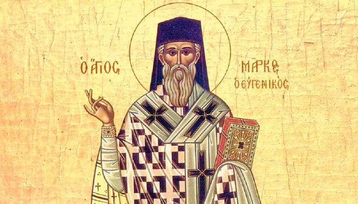 the encyclical letter of mark of ephesus