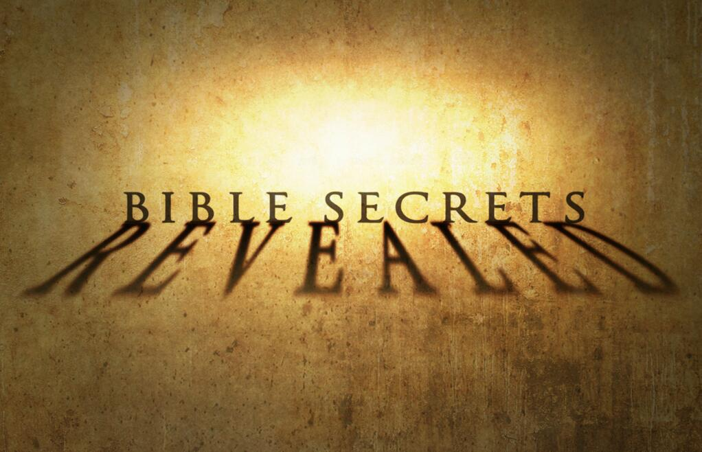 """A Response to the History Channel's """"Bible Secrets ..."""