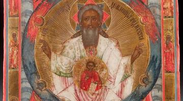 """Show us the Father"" – How The Father May or May Not be Depicted in Orthodox Iconography"