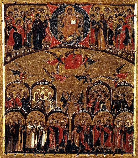 Synaxis of All the Saints (From Wikimedia Commons)