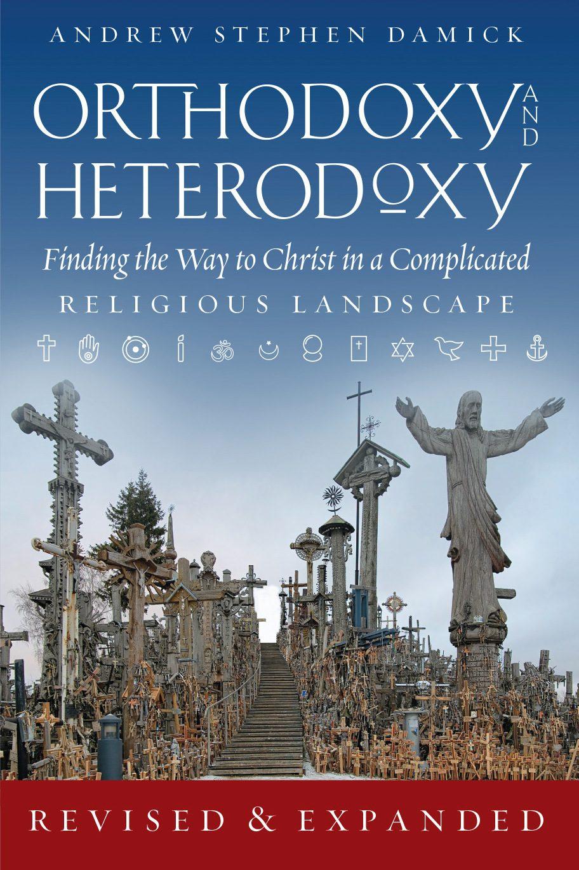 Orthodox sexual ethics