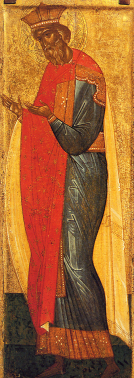 Icon of St. Vladimir