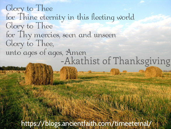 akathist of thanksgiving