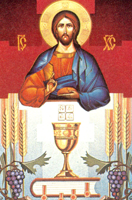 The Doctrine of Transubstantiation in the Orthodox Church